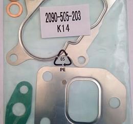 Tesniaca sada 2090-505-203
